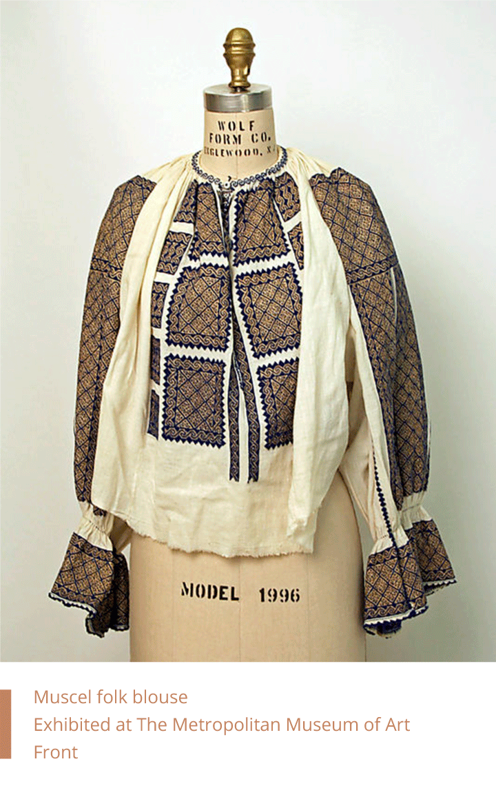 Muscel folk blouse. Exhibited at The Metropolitan Museum of Art
